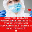 FSSM solicită Ministerului Sănătății, Muncii și Protecției Sociale testarea personalului medical la virusul COVID-19 – în mod prioritar și direct la locul de muncă