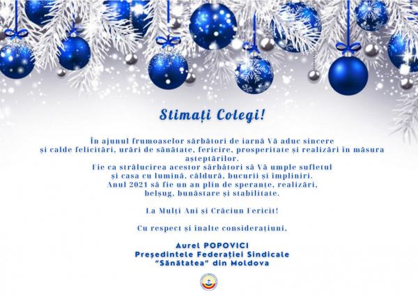 Președintele FSSM, Aurel POPOVICI, a adresat un mesaj de felicitare cu ocazia sărbătorilor de iarnă